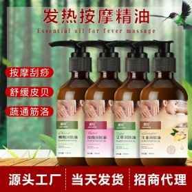AICHEN Essential Oil Massage Body Minyak Pijat Tubuh Relaxing Rose 500ml - AIM56
