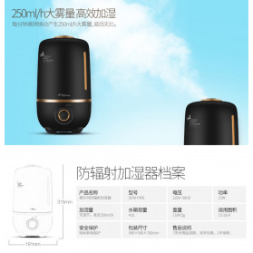 Xiaomi DEERMA Air Humidifier Ultrasonic Aromatherapy Oil Diffuser Large Capacity 4L - F450 - White - 10