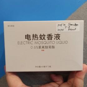 SOLOVE Obat Pembasmi Nyamuk Elektrik Portable Mosquito Repellent 3PCS - WP2014007 - White - 5