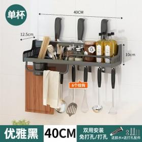 Saintbo Rak Organizer Dapur Kitchen Storage Rack 40cm - G60 - Black