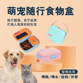 MierrPet Tempat Makan Travel Picnic Anjing Kucing Pet Water - PBC7531 - White