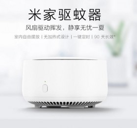 Xiaomi Mijia Pembasmi Nyamuk Elektrik Insect Mosquito Repeller - DWX02ZM - White - 3