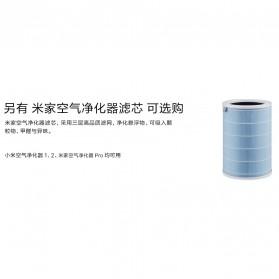 Xiaomi Air purifier Filter Formaldehyde Enhanced Version for Air Purifier 1/2/2s - Green - 4