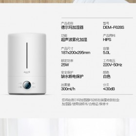 Xiaomi Deerma DEM 4 UV Purifying Air Humidifier Aromatherapy Oil Diffuser Touch Version 5L - DEM-F628S - White - 6