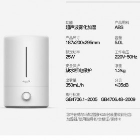 Xiaomi Deerma 5L Air Humidifier Ultrasonic Standard Version - F628 - White - 5