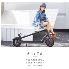 Xiaomi Mijia M365 Smart Electric Scooter Pro - DDHBC02NEB - Black - 7