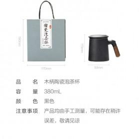 Xiaomi Pinztea Tea Cup Cangkir Keramik Gagang Kayu 380ML - Black - 2