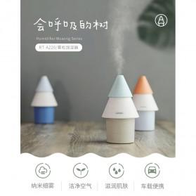 Remax Wusong Series Pohon Natal Humidifier - RT-A220 - Green - 3