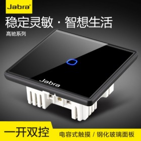 Jabra Saklar Lampu Touch LED 1 Button - JB2 - Black - 5