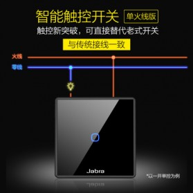 Jabra Saklar Lampu Touch LED 2 Button - JB2 - Black - 6