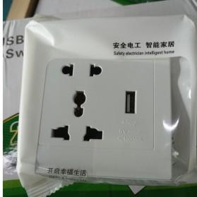 Stop Kontak Universal UK EU US with 1 Port USB - SZ46503 - White - 3