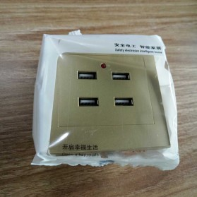 Stop Kontak Dinding 4 Port USB Wall Socket 3.5A - ES-USB-4 - Golden - 3