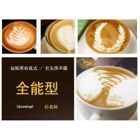 TTLIFE Gelas Pitcher Kopi Espresso Latte Art Stainless Steel 550ml - AA0048 - Silver - 2