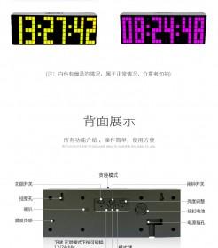 Jam Weker Alarm Temperature LED 6 Bit Desk Clock - F0350 - Black - 7