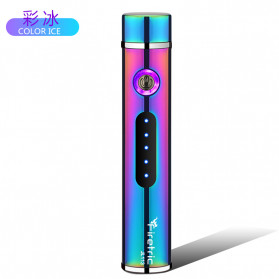 Firetric Explorer Korek Api Elektrik Pulse Plasma Lighter Touch Sensor Waterproof - JL113 - Multi-Color