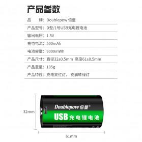Doublepow Baterai Cas Type D Rechargeable Micro USB 500mAh - Black - 11
