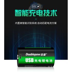 Doublepow Baterai Cas Type D Rechargeable Micro USB 500mAh - Black - 3