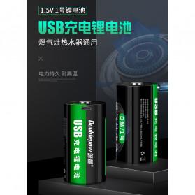 Doublepow Baterai Cas Type D Rechargeable Micro USB 500mAh - Black - 4