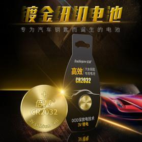 Doublepow Baterai Kancing Lithium Gold CR2032 3V 1 PCS