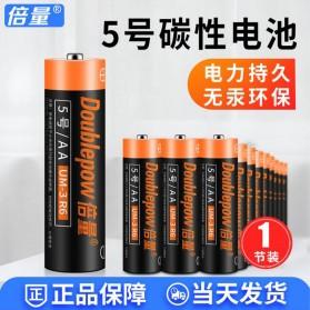 DOUBLEPOW Baterai Dry Cell AA UM-3 R6 1.5V 4 PCS