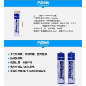 DOUBLEPOW Batu Baterai AAA Rechargeable NiMH 1250mAh 6 PCS - 4