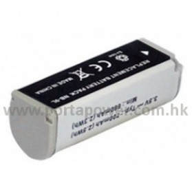 Battery Replacement for Canon NB-9L 700mAh - Gray