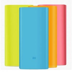 Silicon Case Cover for Xiaomi Power Bank 16000 mAh - Green