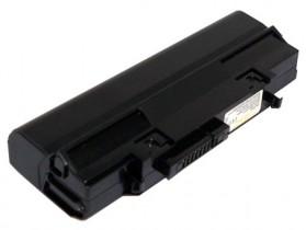Baterai Fujitsu Lifebook U2010 U2020 U820 High Capacity (OEM) - Black
