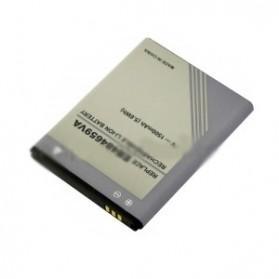 Baterai Samsung Galaxy W SGH-T589 i8150 (Replika 1:1) - Black