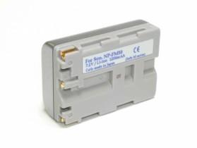 Baterai Kamera Sony NP-FM30 NP-FM50 NP-FM51 NP-QM50 NP-QM51 (Replika 1:1) - Silver - 2