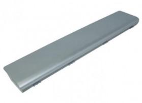 Baterai Toshiba Satellite E100 E105 Standard Capacity (OEM) - Silver