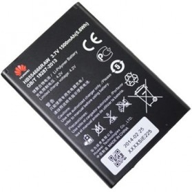 EXt Power Extended Battery 4500mAh For Huawei E587