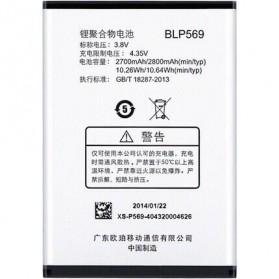 Baterai OPPO Find 7 X9007 2700mAh - BLP569