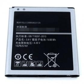 Baterai Samsung Galaxy Grand Prime 2600mAh - EB-BG530CBE