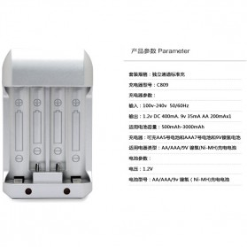 OPUS Charger Baterai for AA AAA Ni-Mh 4 Slot  - C809 - Silver - 4