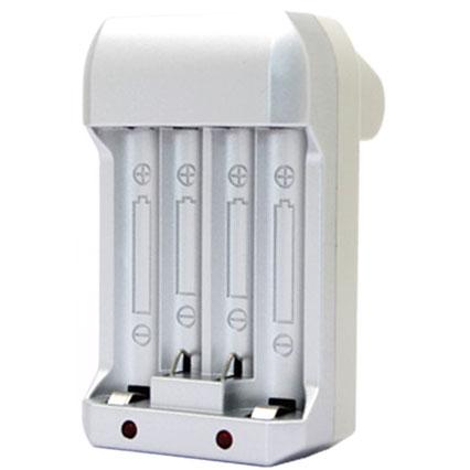 ... Charger Baterai for AA AAA Ni-Mh 4 Slot - C809 - Silver - 1 ... c757cda792