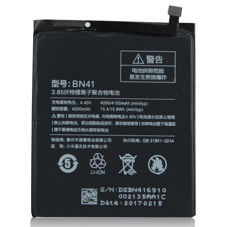 Replacement Battery for Xiaomi Redmi Note 4 4000mAh - BN41 - Black - 1 ...