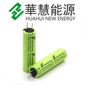 Huahui Super Rechargeable Lithium ion Battery 3.7V