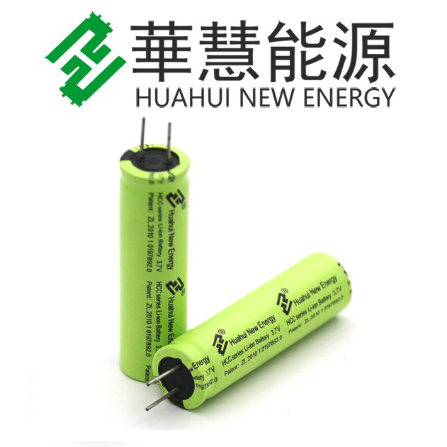 Lithium Ion Battery >> Huahui Super Rechargeable Lithium Ion Battery 3 7v