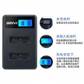 Mayitr Charger Baterai Kamera 2 Slot untuk SONY NP-BX1 - LCD2-NPBX1 - Black - 7
