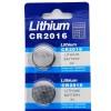 Baterai Kancing Lithium CR2016 3V (1 PCS) (Pakai sendiri)