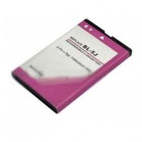 Baterai Nokia BL-5J (OEM) - Black