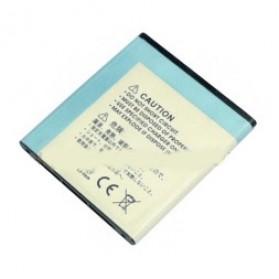 Baterai Sony Ericsson Xperia Acro Xperia X12 (Replika 1:1) - Black