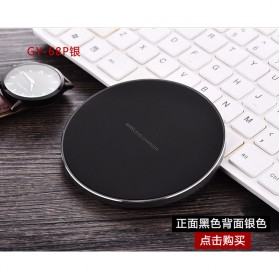Smartphone Qi Wireless Charger Fast Charging 1.2A - GY-68 - Black