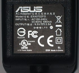 Adaptor ASUS 9.5V 2.5A For Netbook - Black - 3