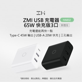 Xiaomi ZMI Charger USB Quick Charge 3 Port 65W - HA832 - Black