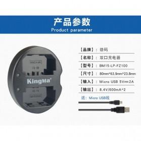 KingMa Charger Baterai Travel + 2 x Baterai for Sony A9 A7R III A7 III - NP-FZ100 - Black - 3