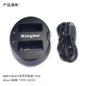 KingMa Charger Baterai Travel Panasonic GX7 GF6 GF3 GF5 S6K GX85 - BM015-BLG10 - Black - 2
