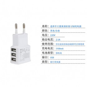 Mobile Phone USB Wall Charger EU Plug 3 Ports 2.0A - EP-TA20JWE - White - 5