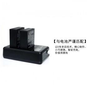 SEIWEI Charger Baterai Travel Nikon D600 D800 D800E D7000 - EN-EL15 - Black - 5